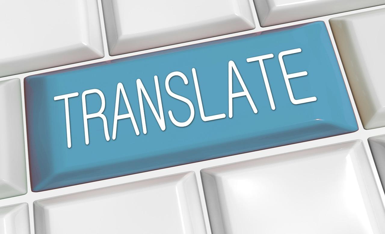 翻译网站信息